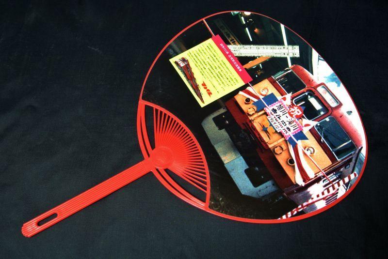 画像2: オリジナルうちわ「赤い電車711系」
