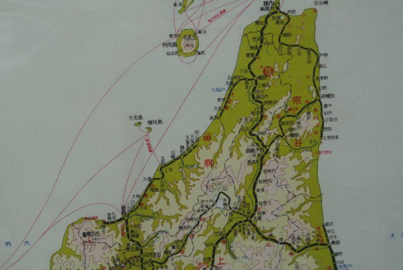 画像3: 日本国有鉄道案内図(北海道)