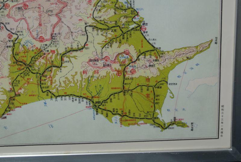 画像4: 日本国有鉄道案内図(北海道)