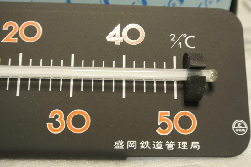 画像3: 記念品温度計(盛岡鉄道管理局)