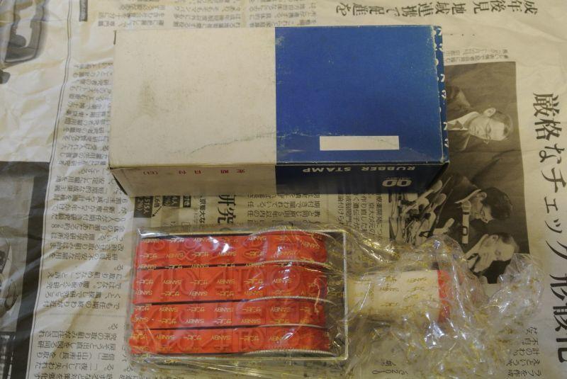画像2: 回転式ゴム印