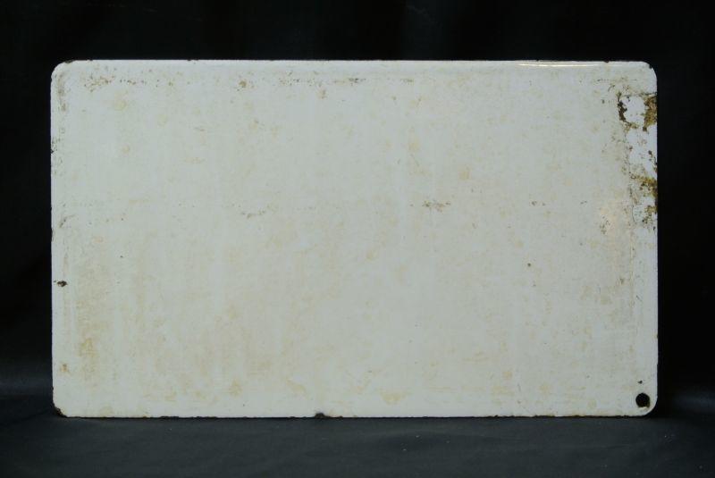 画像2: 愛称板「北斗自由席禁煙車」