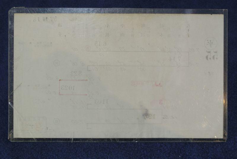 画像2: 横浜線・運転士スタフケース付き