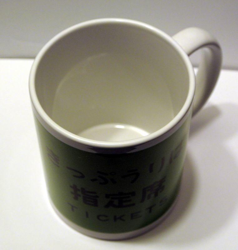 画像3: オリジナルマグカップ「みどりの窓口」