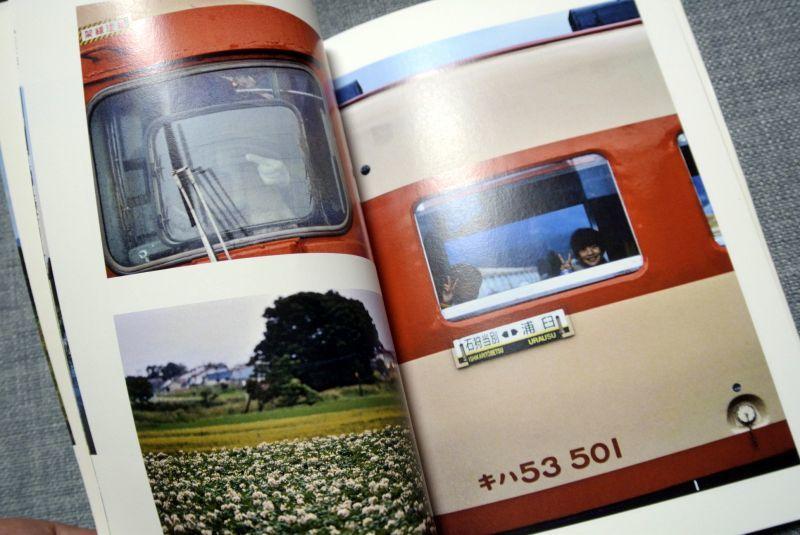画像5: 札沼線キハ53写真集「最後に残された急行のかけら」