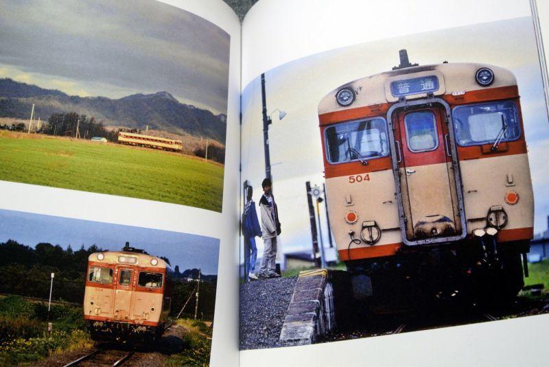画像3: 札沼線キハ53写真集「最後に残された急行のかけら」