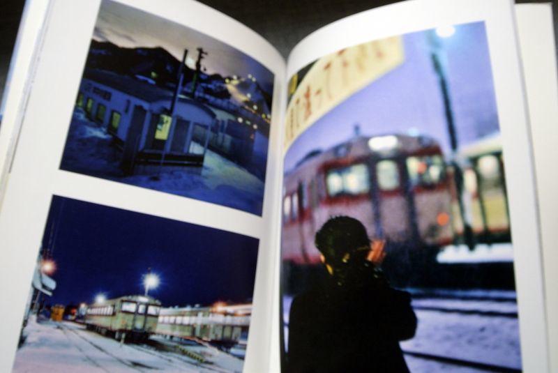 画像4: 札沼線キハ53写真集「最後に残された急行のかけら」