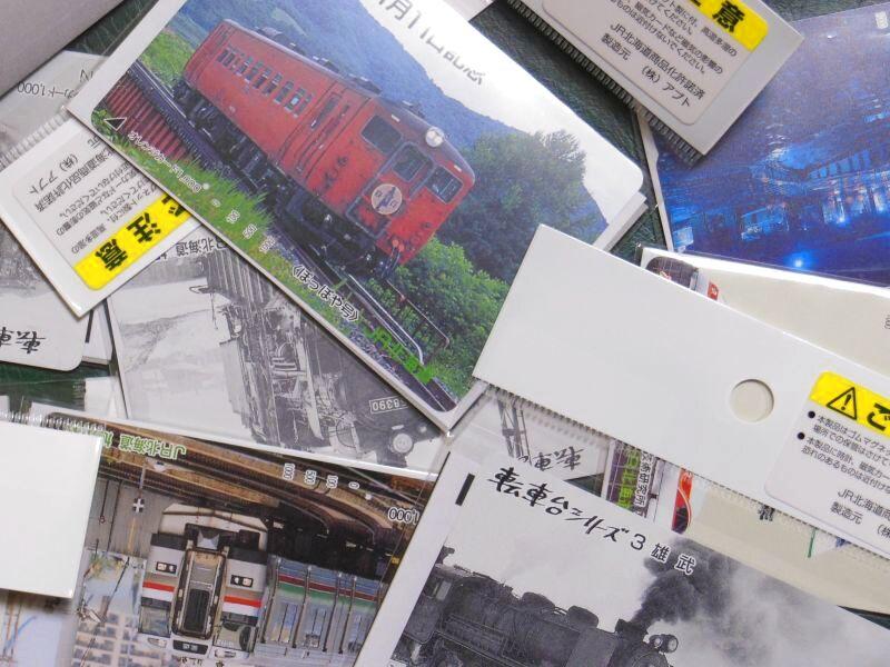 画像2: ありがとう北国の駅「いくの」駅プレマグネット・使用済みオレカ1枚付きです
