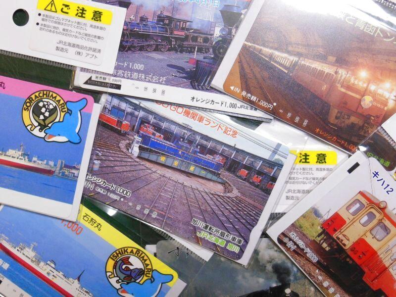 画像2: ありがとう北国の駅「とよしみず」駅プレマグネット・使用済みオレカ1枚付きです