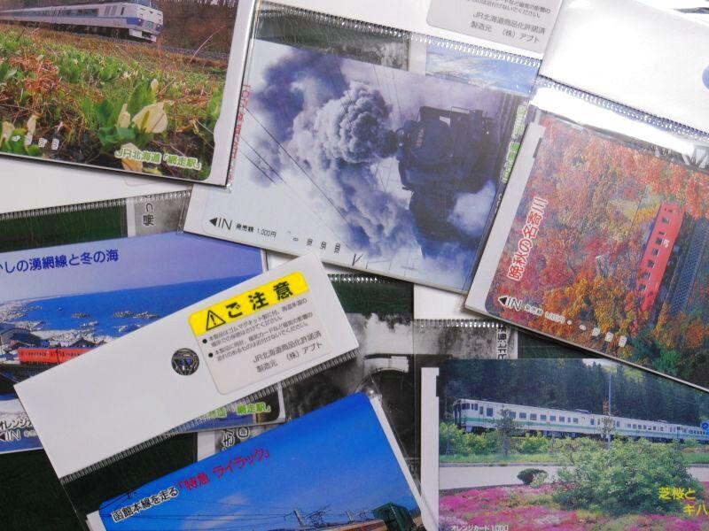 画像2: ありがとう北国の駅「とくみつ」駅プレマグネット・使用済みオレカ1枚付きです