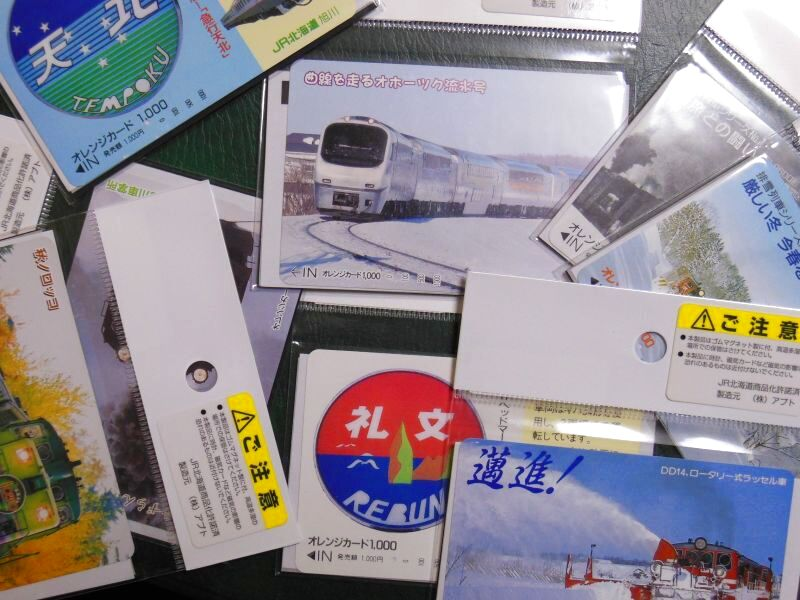 画像2: ありがとう北国の駅「やすうし」駅プレマグネット・使用済みオレカ1枚付きです