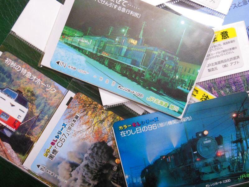 画像2: ありがとう北国の駅「みなみびふか」駅プレマグネット・使用済みオレカ1枚付きです