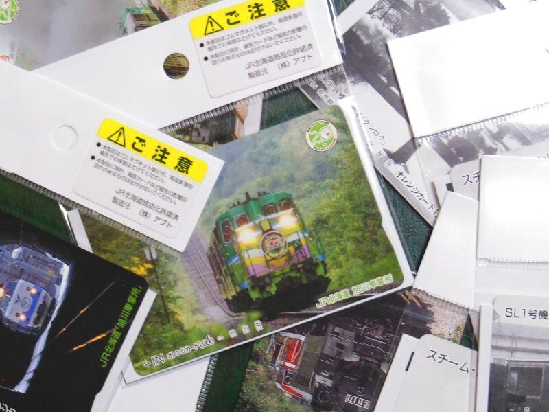 画像2: ありがとう北国の駅「かみほろのべ」駅プレマグネット・使用済みオレカ1枚付きです