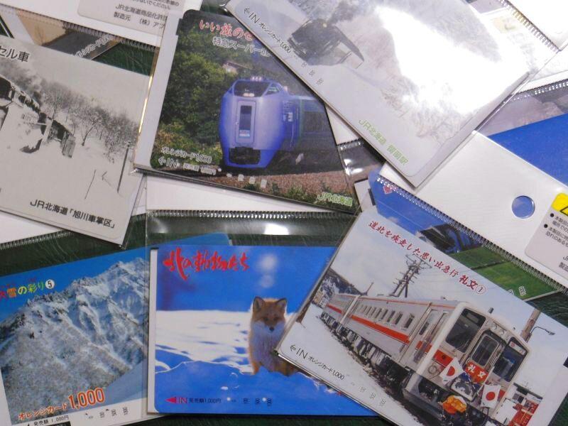 画像2: ありがとう北国の駅「とううん」駅プレマグネット・使用済みオレカ1枚付きです